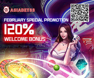 February Special Promotion 120% Welcome Bonus
