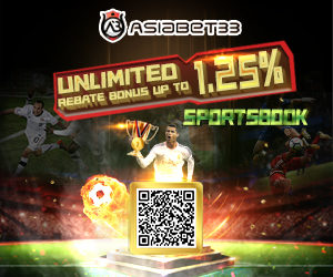 Sportsbook Unlimited Rebate Bonus Up To 1.25%